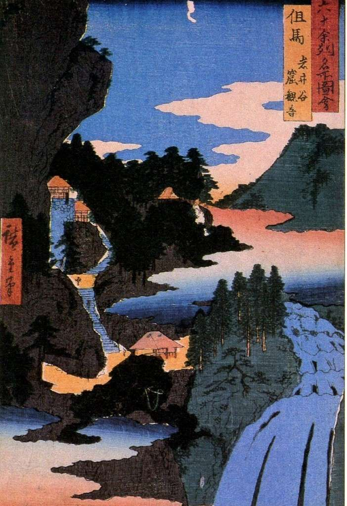 JAPON ETERNEL  - Page 2 Img07611
