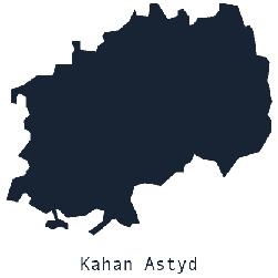 Le Guide de Génération City Kahan11