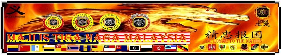 MAJLIS TIGA NAGA MALAYSIA