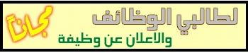 شركه السلام للاستيراد والتوظيف والتسويق المباشر 87_bmp10