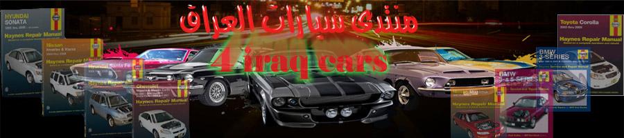 4iraq cars