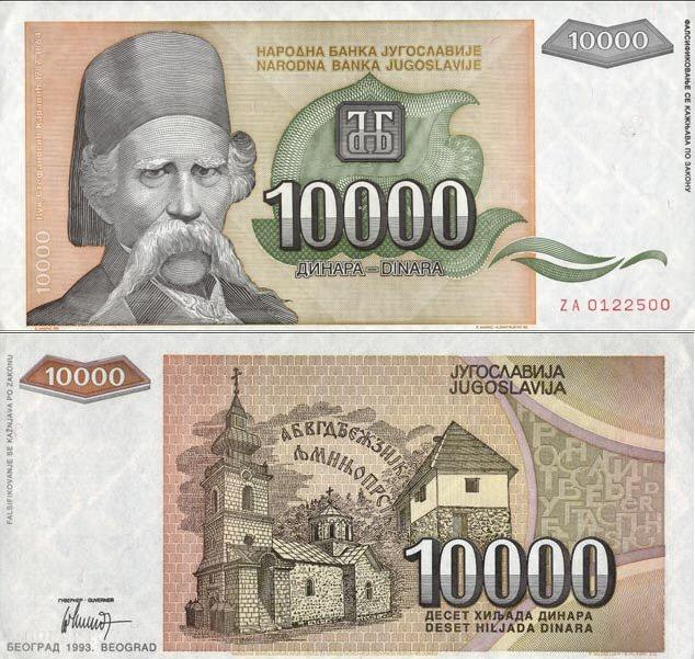 10.000 dinara 1987. Vuk210