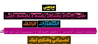 عـشــ10ــر خطوات لتصبح مصمماً ناجح Untitl38