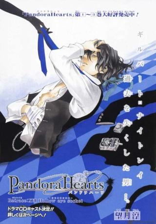 Raven [Pandora Hearts] Pandor15