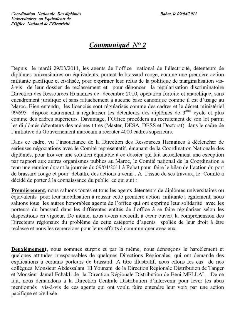 البلاغ  2 للتنسيقية الوطنية لحاملي الشواهد  20912910