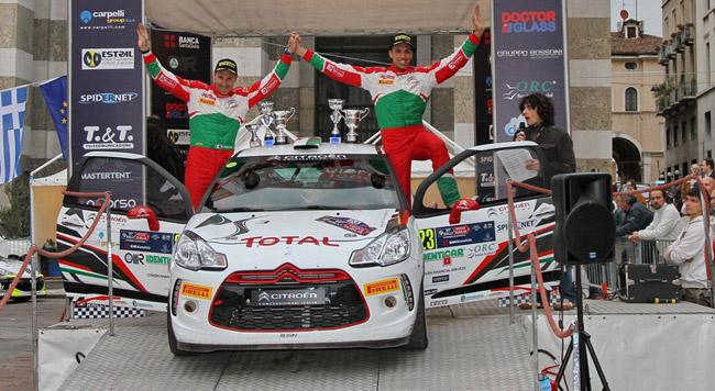 CIR Campionato Italiano Rally  8509_c10