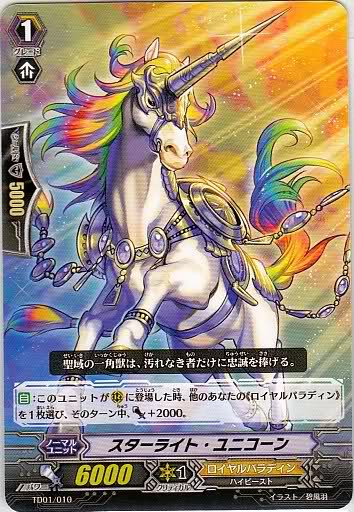 [Trial Deck exclusive]Shining Swordsman of the Holy Land and Raging Dragon of the Empire translations 1111