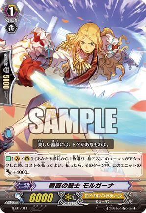 [Trial Deck exclusive]Shining Swordsman of the Holy Land and Raging Dragon of the Empire translations 112