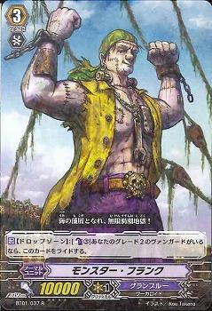 Vanguard Booster Vol.1 Translations 210