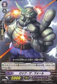 Vanguard Booster Vol.1 Translations 2610