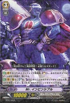 Vanguard Booster Vol.1 Translations 910