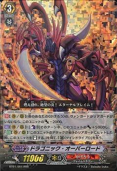 Vanguard Booster Vol.1 Translations Iiziii10