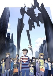 Le jeu de l'anime  - Page 2 B10