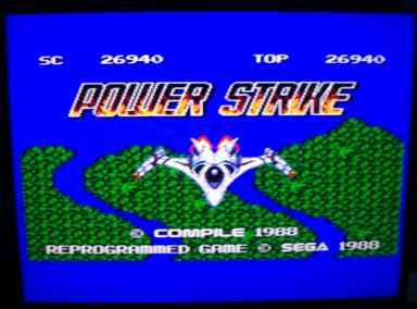 Concours Power Strike Sega Master System Hspstr10