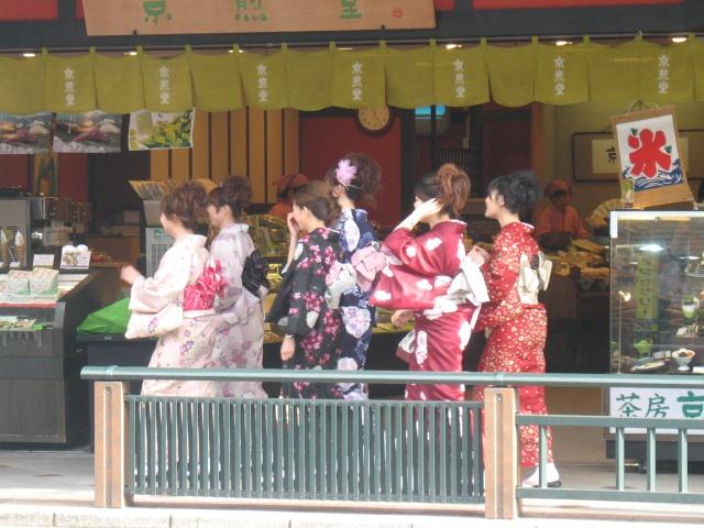Kimono in Giappone Img_8212