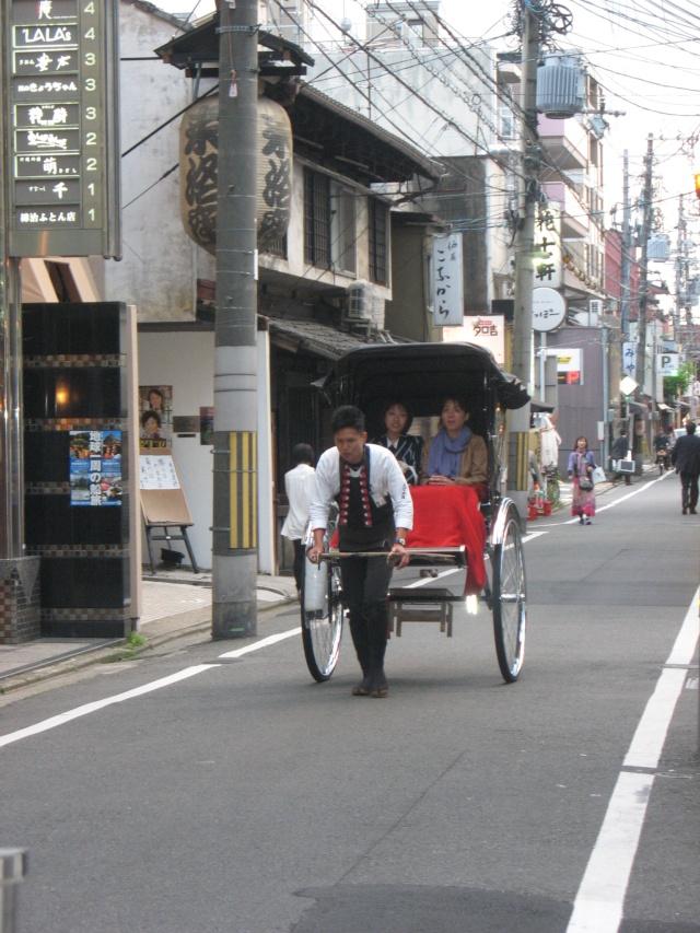 Kimono in Giappone Img_8218