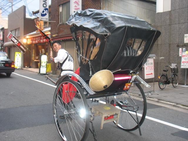 Kimono in Giappone Img_8219