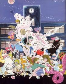 [Mangaka] Rumiko Takahashi Groupe11
