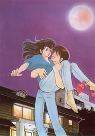 [Mangaka] Rumiko Takahashi Kyoko_10