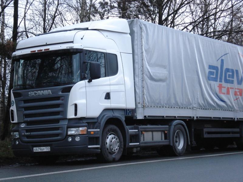 Alev Trans Sca5510
