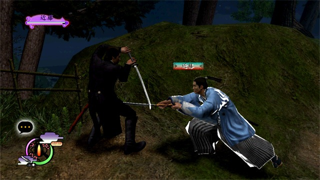 Way Of The Samurai 4 DLC Starts Off Free, A Month Later It's Paid DLC Way40310