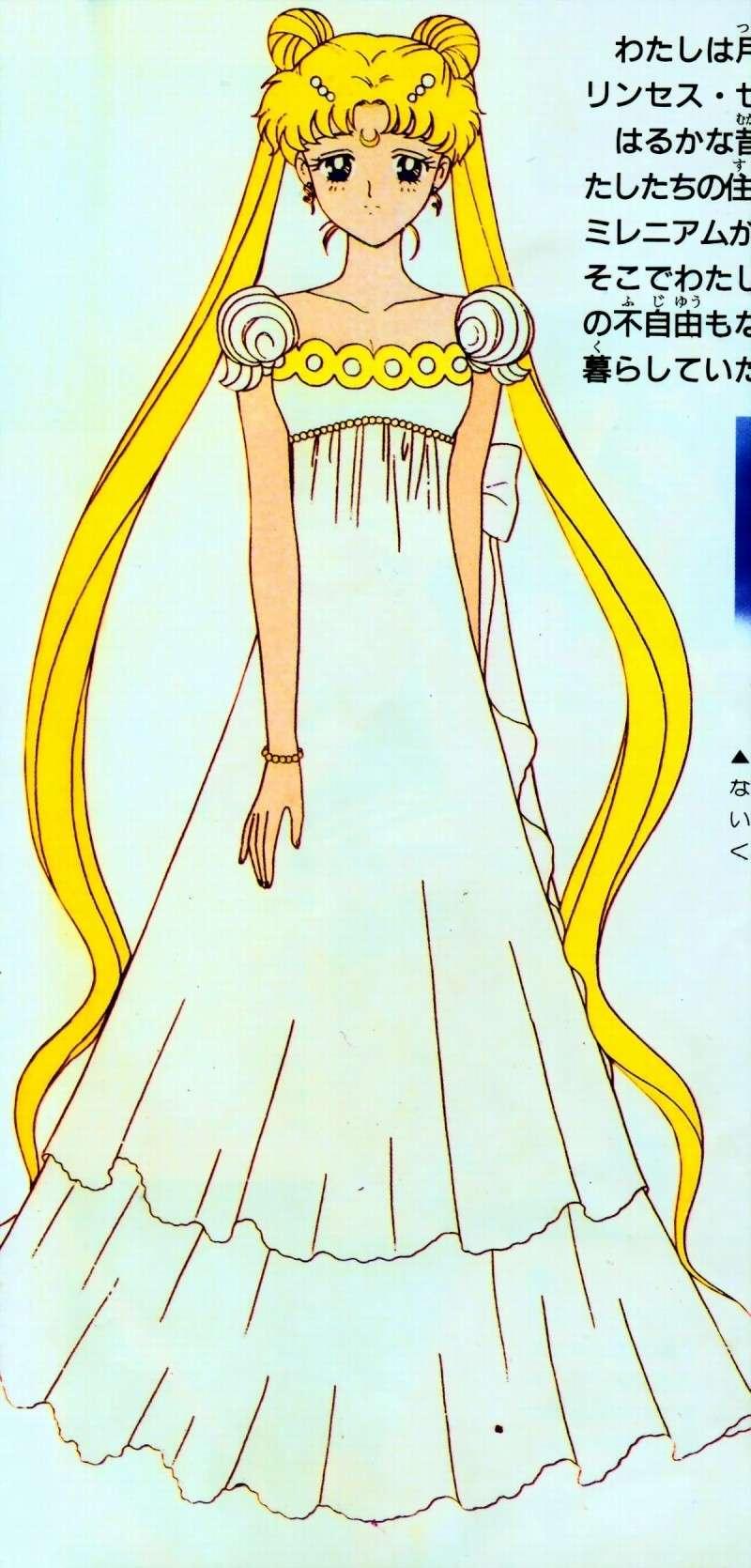 Sailor Moon/Usagi Tsukino Gallery 74656_10