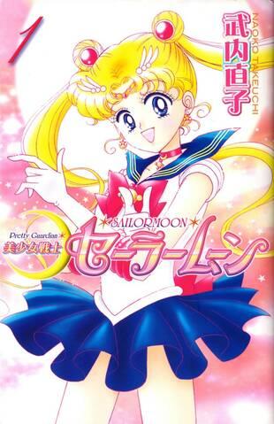 Sailor Moon/Usagi Tsukino Gallery