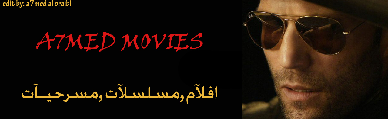 A7MED MOVIES
