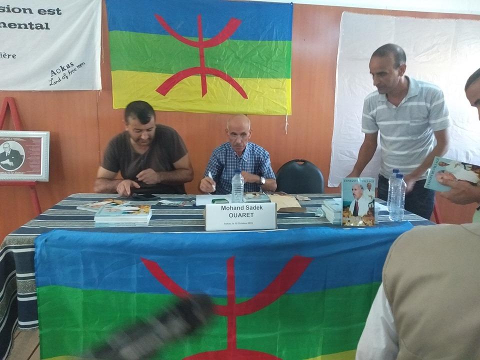 Mohand Sadek Ouaret à Aokas  le samedi 19 Octobre 2019 1143