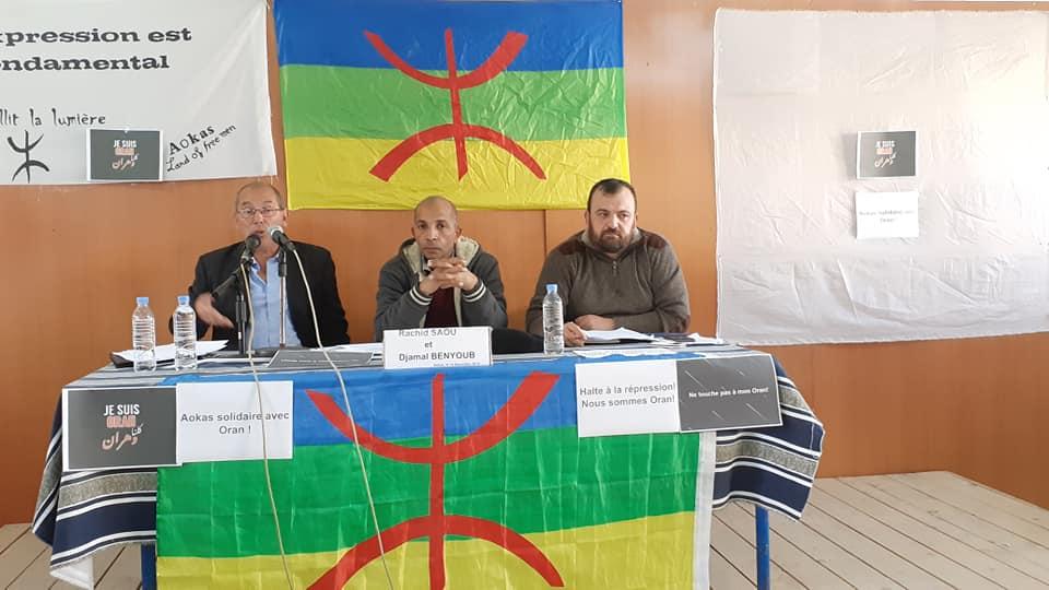 Rachid Saou et Djamel Benyoub, à Aokas le samedi 14 décembre 2019 1198