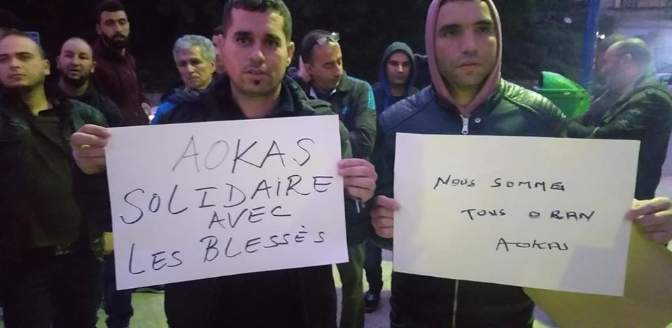 Rassemblement à Aokas en solidarité avec Oran le dimanche 15 décembre 2019 1237