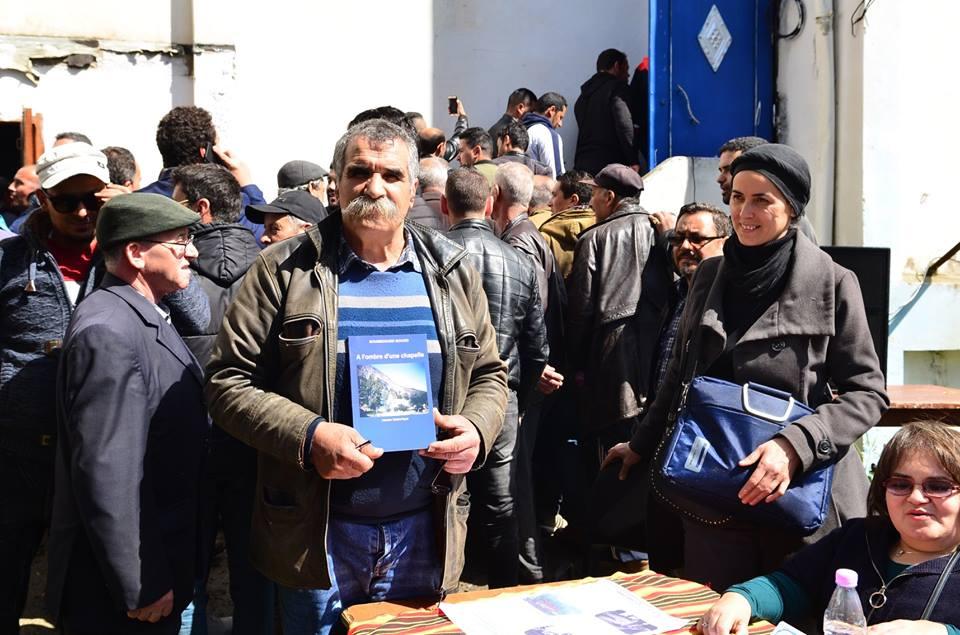 Vente dédicace du dernier roman de Bouzid Boumezoued à Aokas le samedi 06 Avril 2019 157