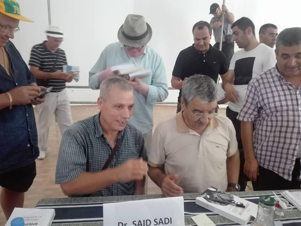 Amin Zaoui la hantise des islamistes  2021