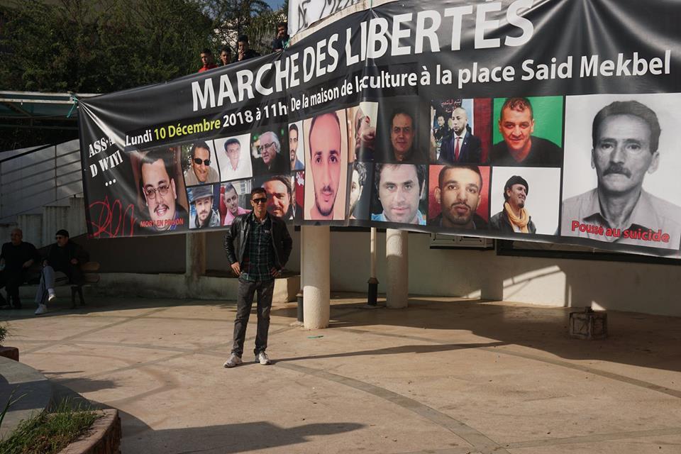 marche des libertés le 10 décembre 2018 à Bejaia pour libérer Merzouk Touati et tous les détenus d'opinion - Page 3 2037