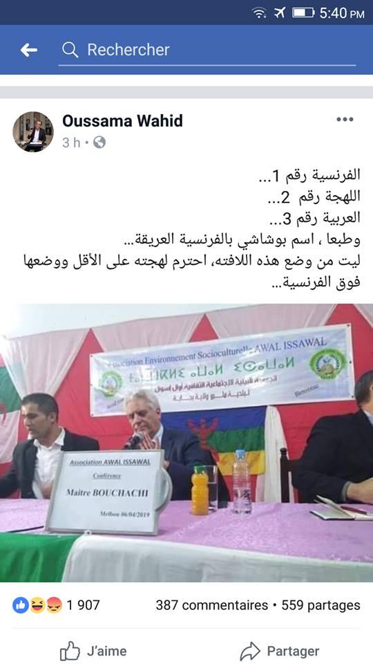 Mustapha Bouchachi à Melbou le samedi 06 Avril 2019 214