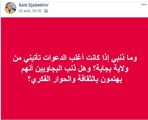 Said Djabelkhir et Bejaia  2512
