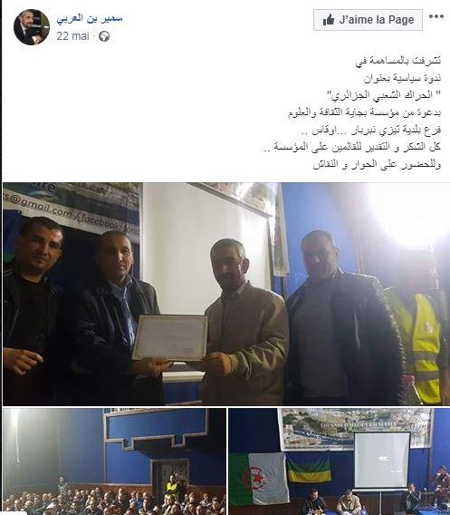 Benlarbi Samir à Aokas le samedi 06 Avril 2019 515