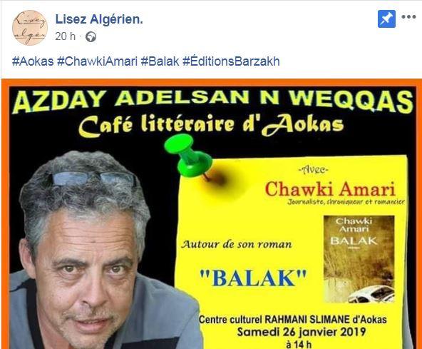 Chawki Amari à Aokas le samedi 26 janvier 2019 Captur12