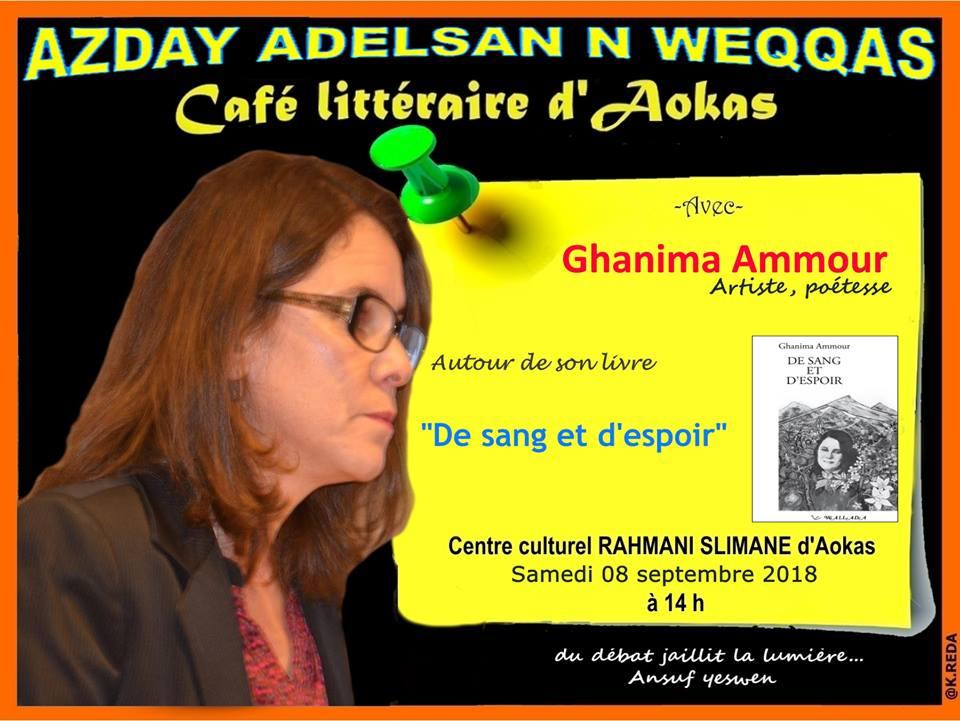 Ghanima Ammour à Aokas le samedi 08 septembre 2018 Ghanim10