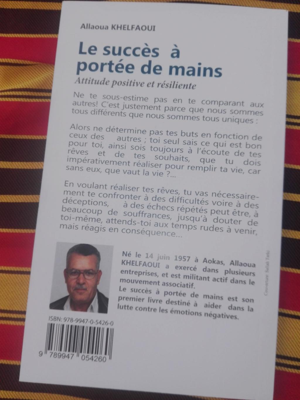 Le premier livre de Khelfaoui Allaoua  Img_2025