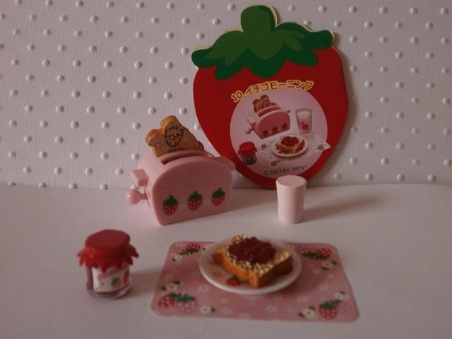 [Ventes] NEW rement fraise-japonais-disney+ meuble P6080026