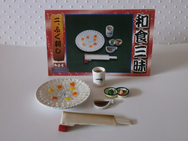 [Ventes] NEW rement fraise-japonais-disney+ meuble P6080030