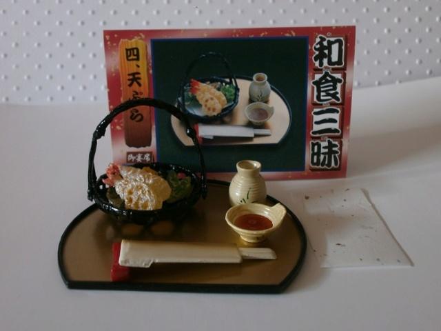 [Ventes] NEW rement fraise-japonais-disney+ meuble P6080031