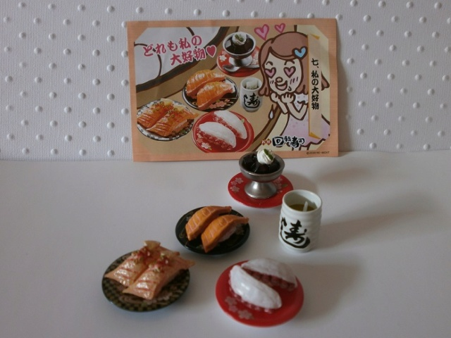 [Ventes] NEW rement fraise-japonais-disney+ meuble P6080035