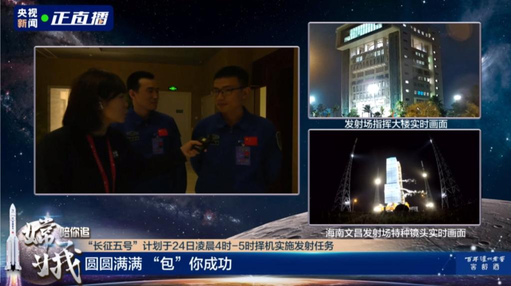CZ-5 Y5 (Chang'e-5) - WSLC - 23.11.2020 - Page 4 Milita16