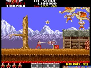 Nintendo Switch : L'arcade vintage pour tous !!  - Page 13 2280_210