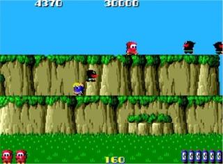Nintendo Switch : L'arcade vintage pour tous !!  - Page 16 Arcade12