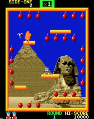 Nintendo Switch : L'arcade vintage pour tous !! Bombja10