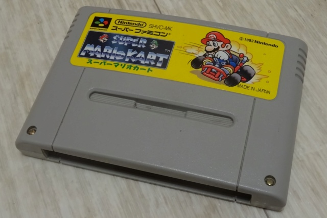 Jeux Super Famicom en loose Dsc00350