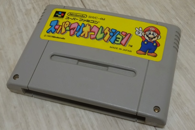 Jeux Super Famicom en loose Dsc00352